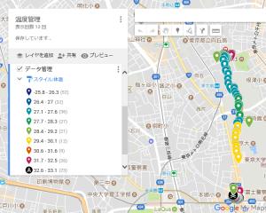 Fig.4 マッピング(広域)